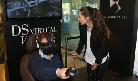 ds virtual vision