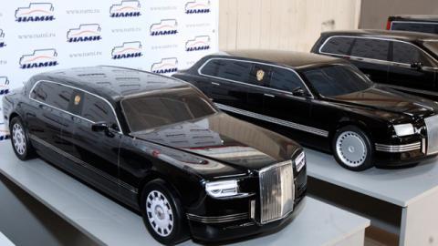 coche presidente ruso