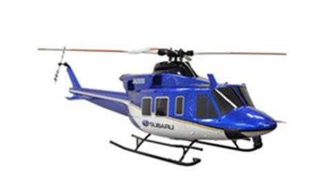 Subaru surcará el cielo con dos nuevos helicópteros