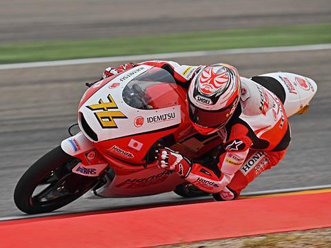 Clasificación Moto3 Motegi 2016: Ono, el héroe japonés
