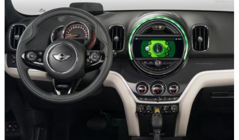 mini interior_peq