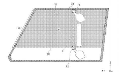Honda patenta una ventana que se oscurece al tocarla