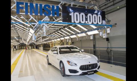 Maserati fabrica su coche número 100.000, ¿Sabes cuál es?