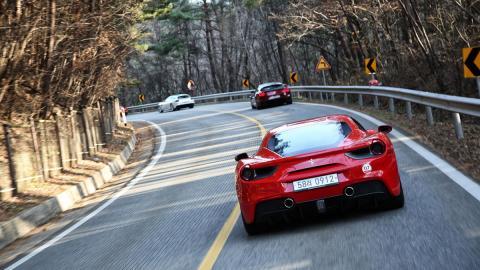 Ferrari en Corea