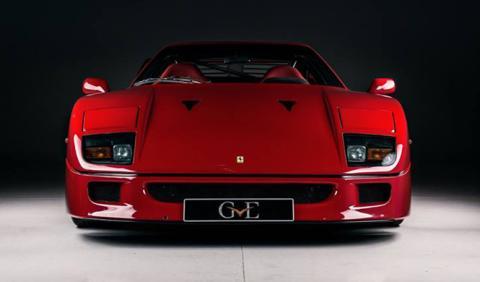 A la venta el Ferrari F40 que perteneció a Eric Clapton
