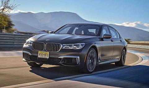Prueba: BMW M760Li xDrive (2017). Lujo elevado a la M