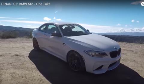 Así suena el BMW M2 de 446 CV con escape Dinan