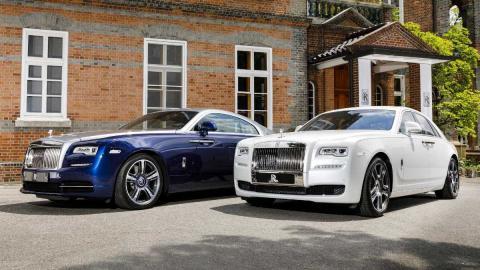 Rolls-Royce Corea del Sur Especial Edition