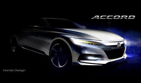 Honda Accord 2018: teaser antes del debut el 14 de julio