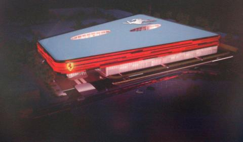 Así será la nueva sede de la Scuderia Ferrari de Fórmula 1