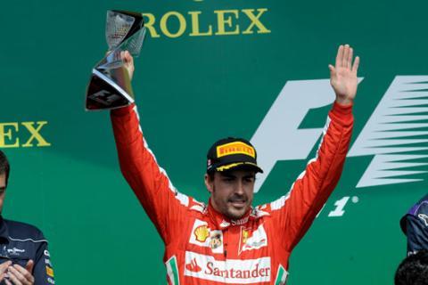 Crean un concurso para diseñar los trofeos de los GP de F1