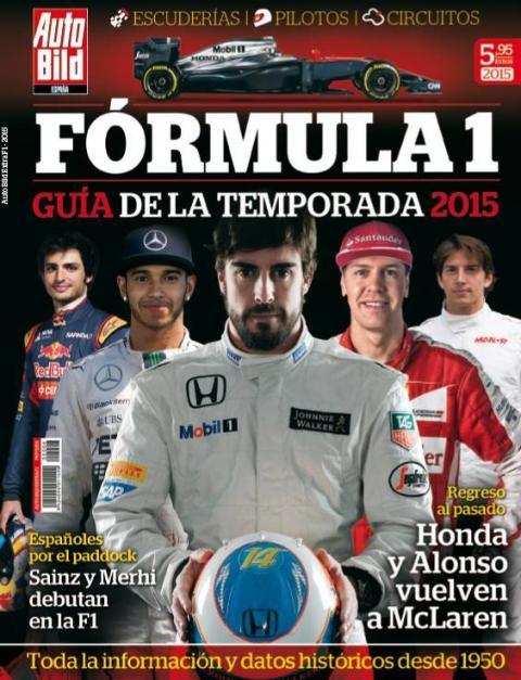 extra-F1-2015