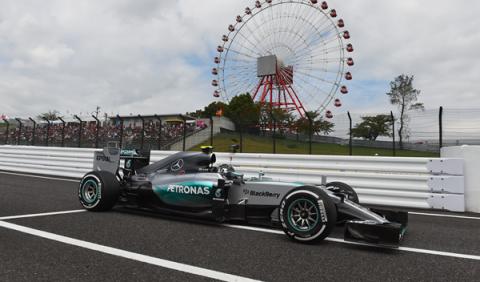 F1 en directo. Sigue la carrera del GP Japón (07:00h)