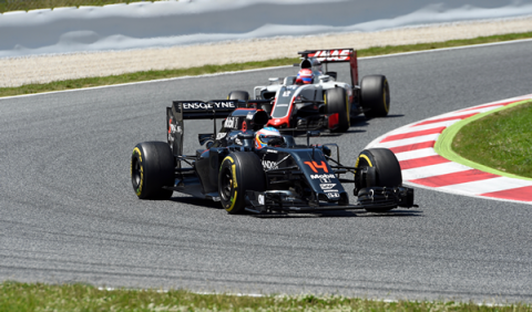 "Fernando Alonso: ""ha sido una carrera complicada"""
