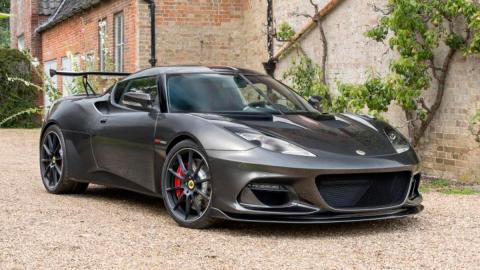 Lotus Evora GT430 deportivo lujo exclusivo radical