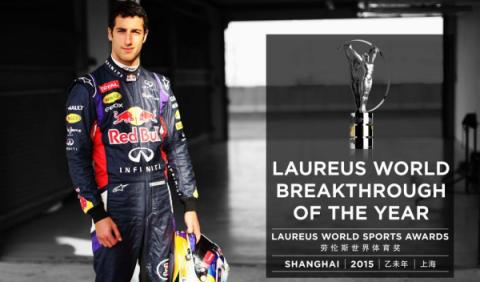 Ricciardo gana el Laureus al deportista revelación de 2014
