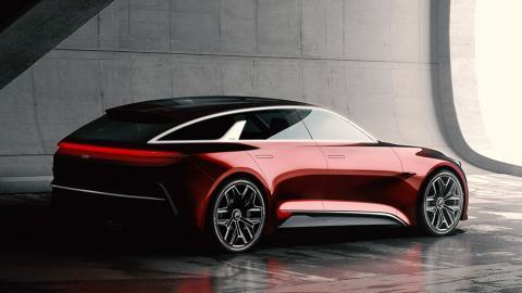 El concept car de Kia para el Salón de Frankfurt 2017