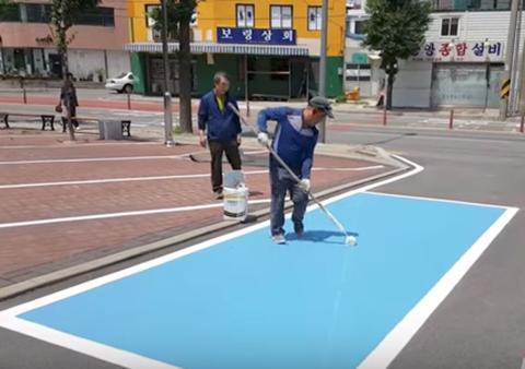 Pintar plaza de parking