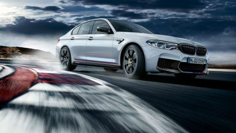BMW M5 Performance Parts