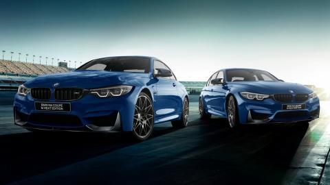 BMW M Heat Edition