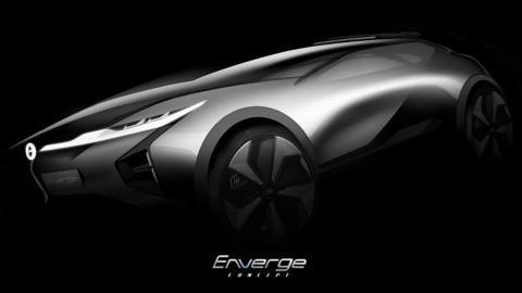 GAC Motor Enverge Concept