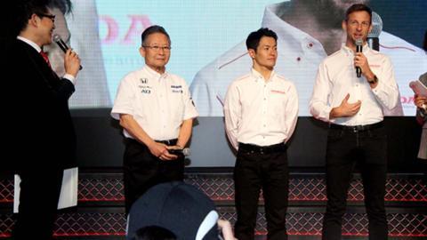 Jenson Button y Honda