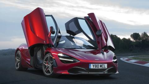 McLaren SUV