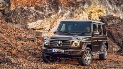 Los precios del Mercedes Clase G