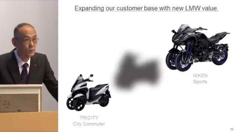 Nueva Yamaha de tres ruedas