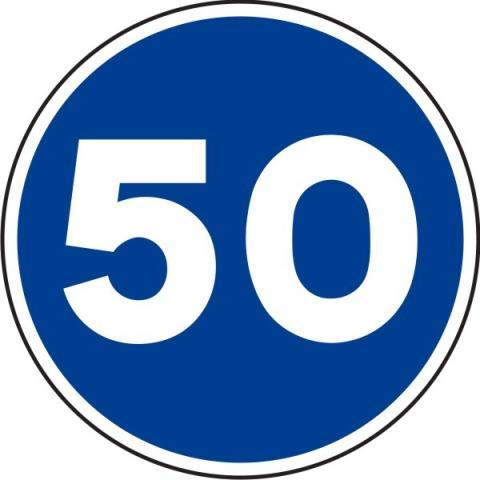Señal de tráfico: velocidad mínima obligatoria