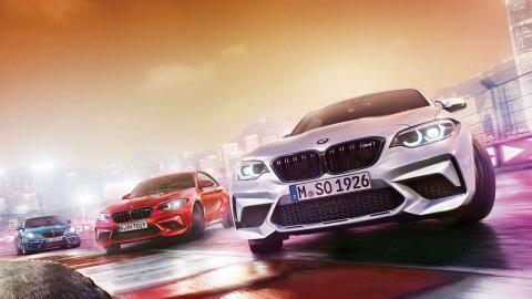 BMW M2 Competition, ¡filtrado!