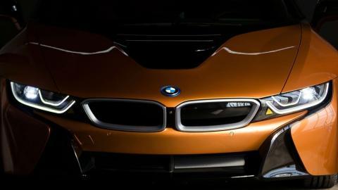 BMW Selectus
