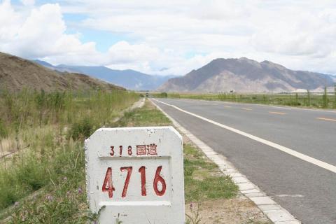 Carretera más del mundo