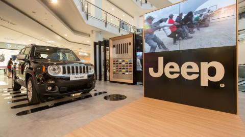 Jeep Digital Store