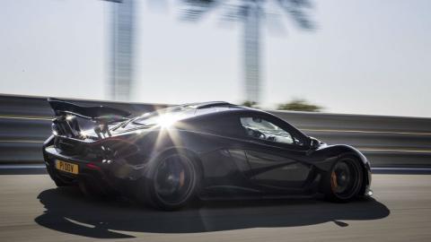 sucesor del McLaren P1