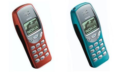 Móviles Nokia