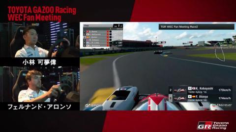 Fernando Alonso gaa en Gran TUrismo