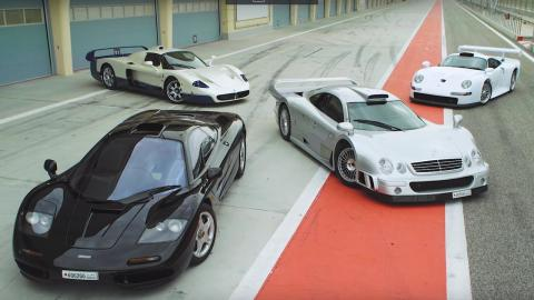 hiperdeportivos Bahrein
