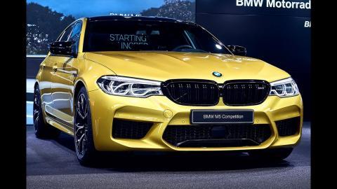 BMW M5 Competition Austin Yellow Metallic