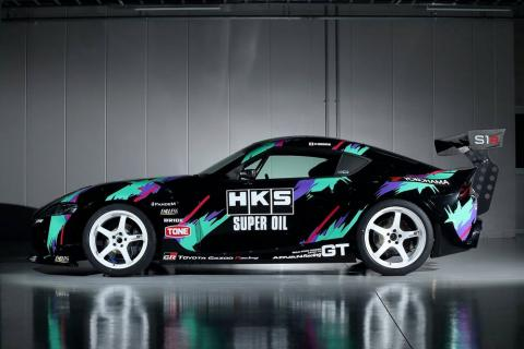 HKS Toyota Supra Drift Car