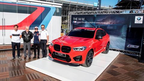 BMW X4 M Competition Marc Márquez