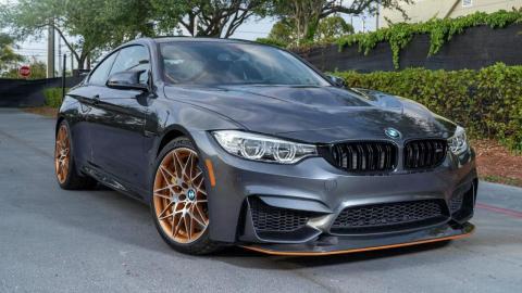 Subasta BMW M4 GTS