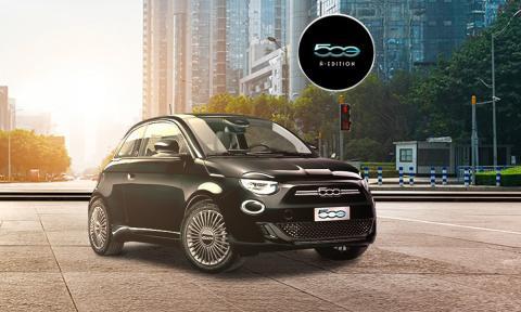 Fiat 500 Eléctrico 'Ñ-Edition'