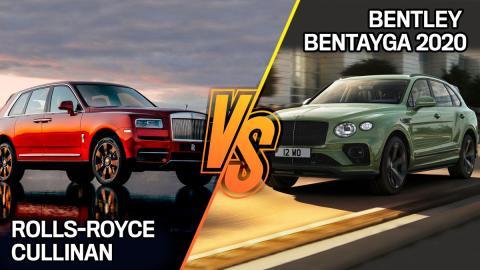 Rolls Cullinan Bentley Bentayga