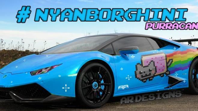 El Lamborghini Purracan de Deadmau5