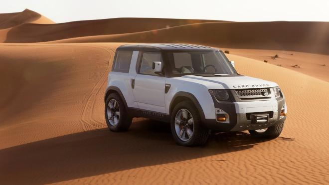 Land Rover DC Concept