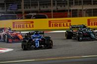 Carrera Bahréin F1