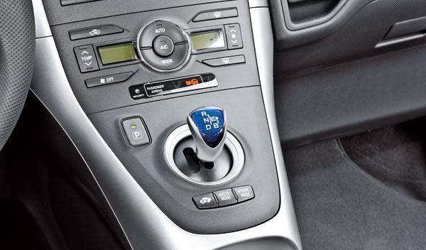 Toyota Auris híbrido palanca de cambios