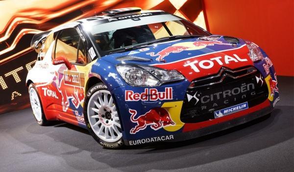 Citröen DS3 WRC Salón Frankfurt