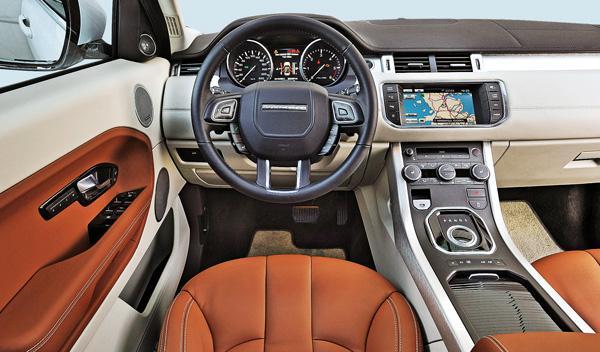 range rover evoque interior elegante